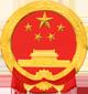 天津市河北区人民政府